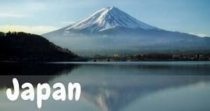 Japan, National Parks Guy