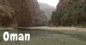 Oman, National Parks Guy