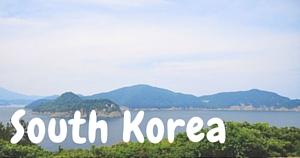 South Korea, National Parks Guy