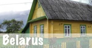 Belarus National Parks