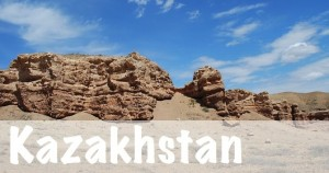 Kazakhstan National Parks